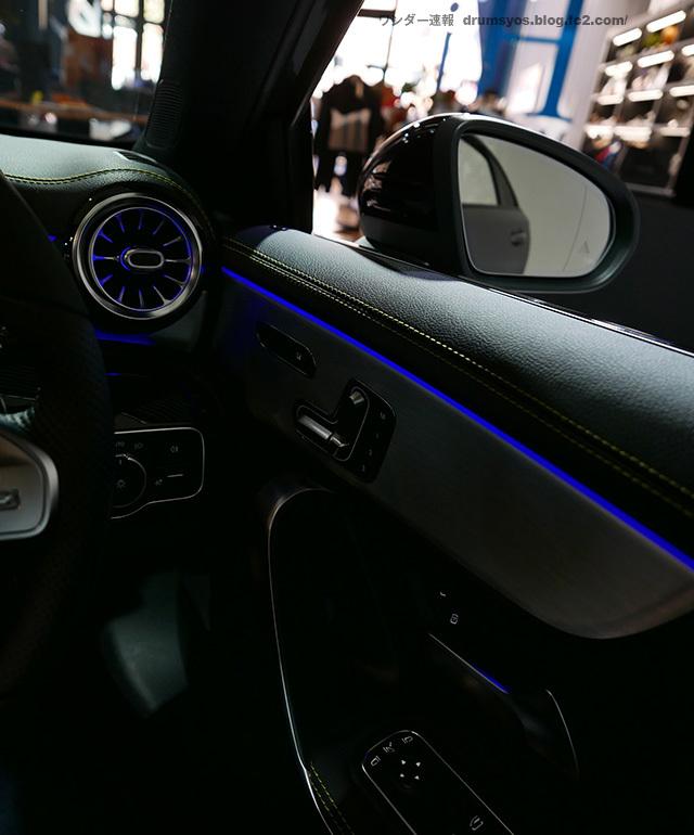 Mercedes-Benz_Aclass51.jpg
