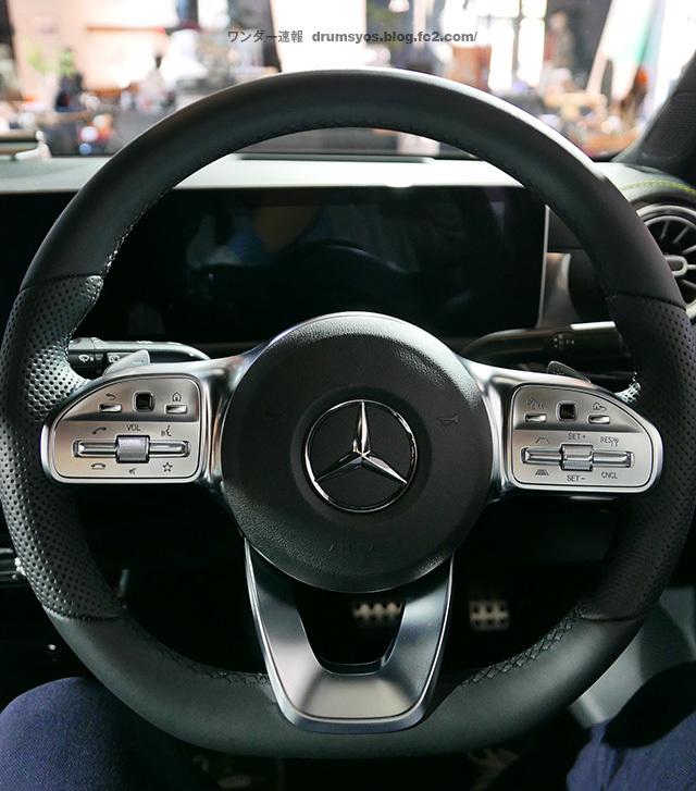 Mercedes-Benz_Aclass54.jpg