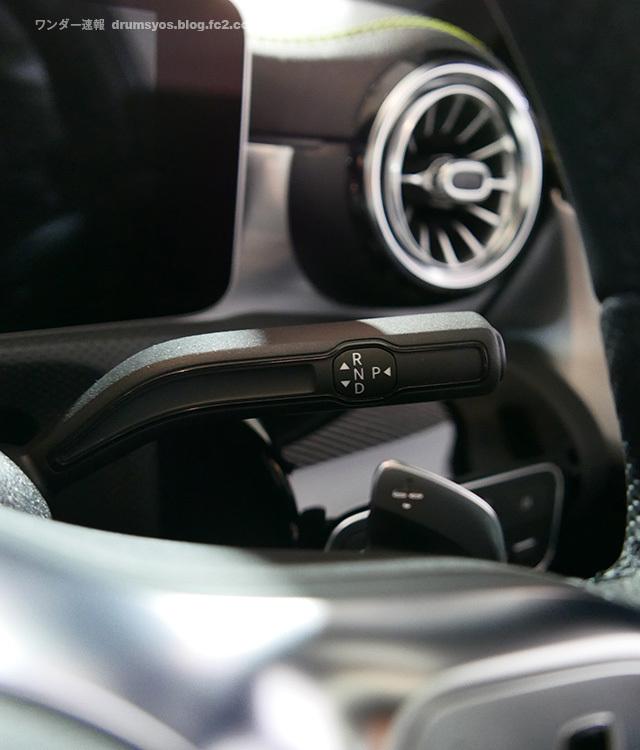 Mercedes-Benz_Aclass57.jpg