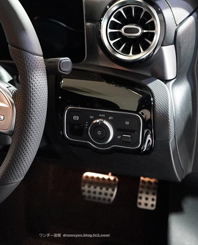 Mercedes-Benz_Aclass58.jpg