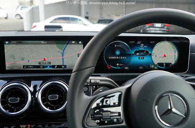 MercedesA180_01.jpg