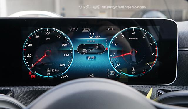 MercedesA180_03.jpg
