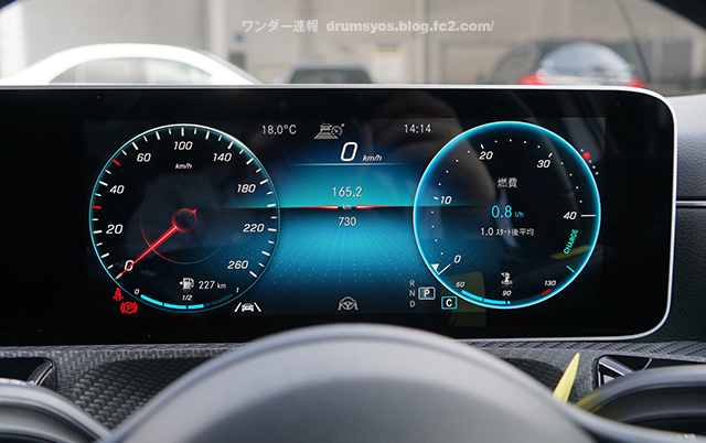 MercedesA180_04.jpg