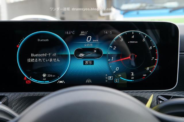 MercedesA180_05.jpg