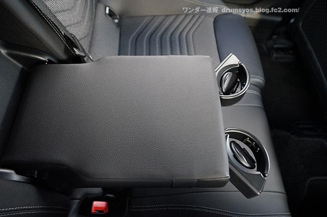 MercedesA180_14.jpg