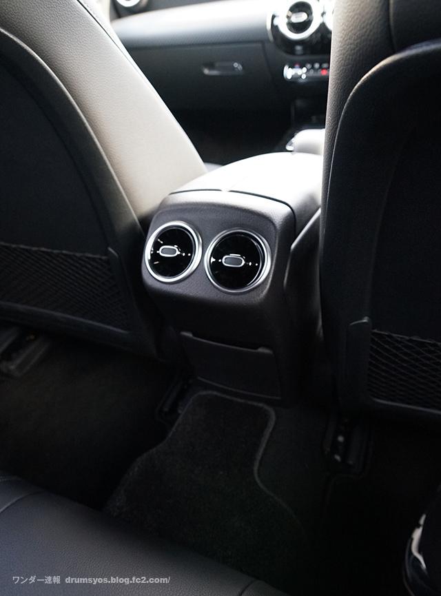 MercedesA180_17.jpg