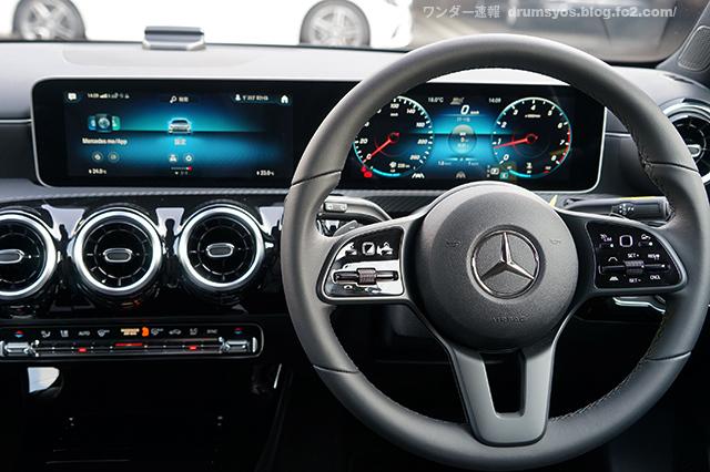 MercedesA180_18.jpg