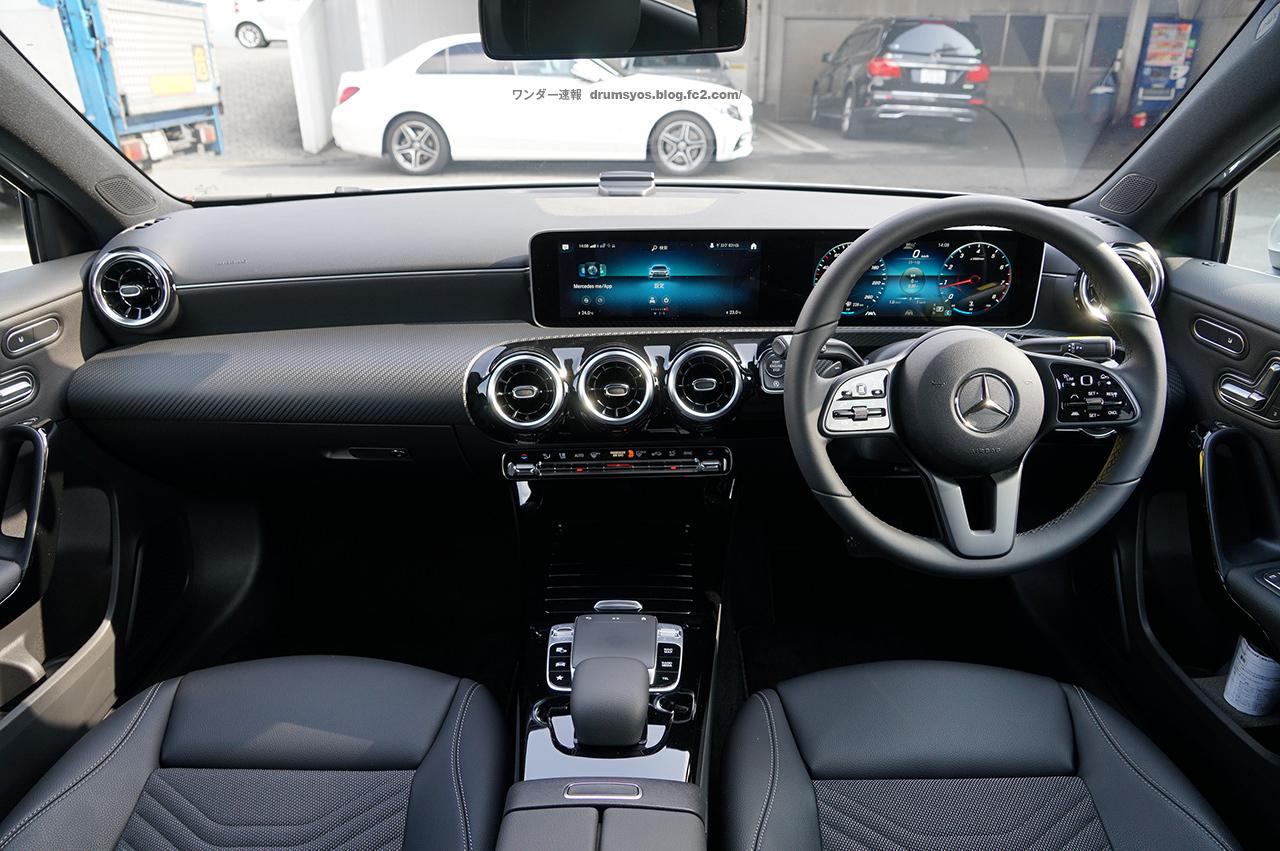 MercedesA180_19.jpg