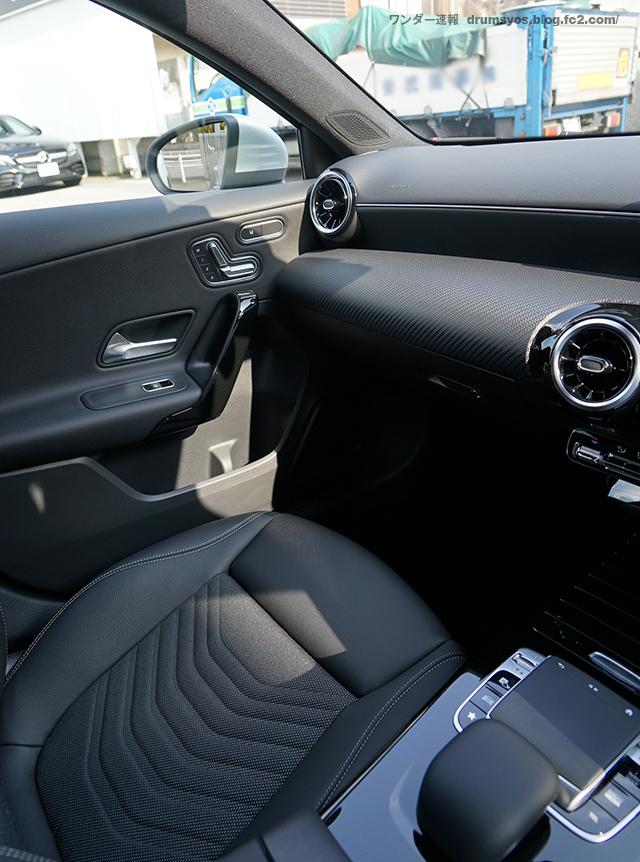 MercedesA180_25.jpg