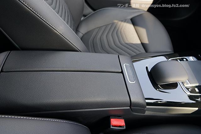 MercedesA180_27.jpg