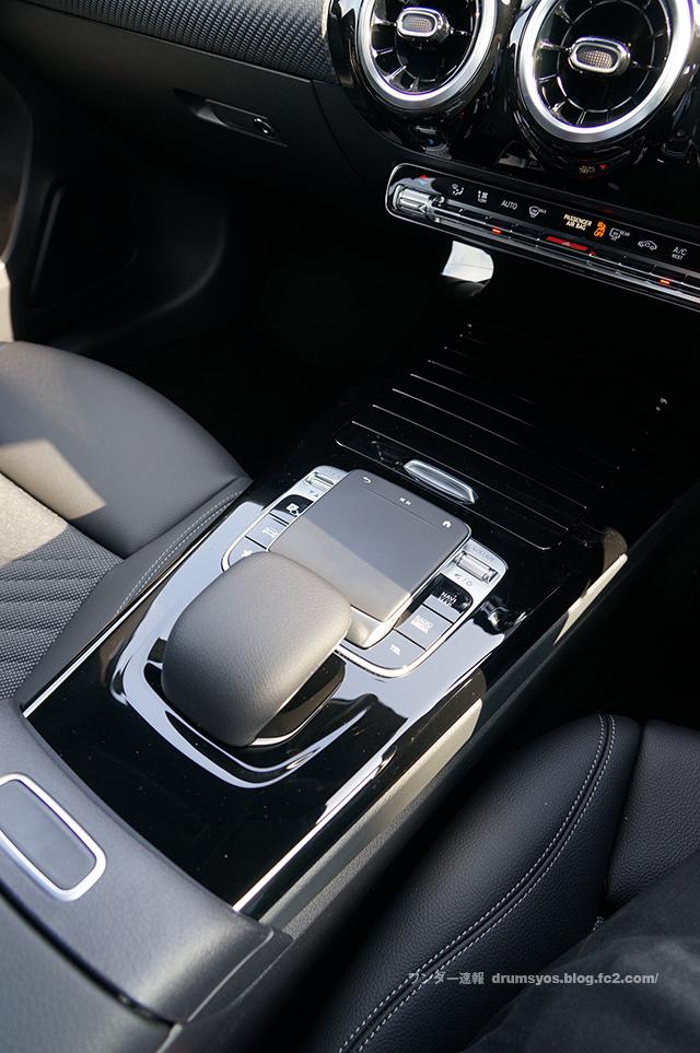 MercedesA180_28.jpg