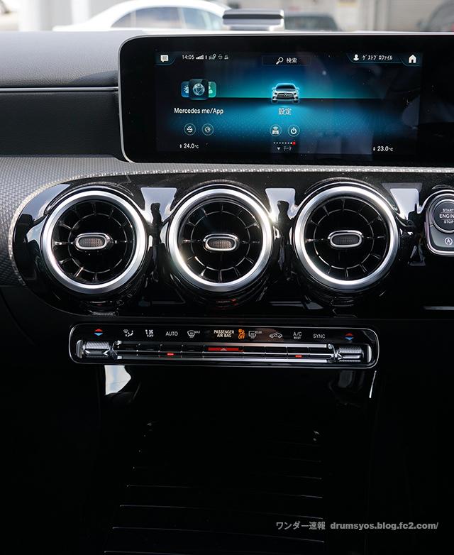 MercedesA180_31.jpg