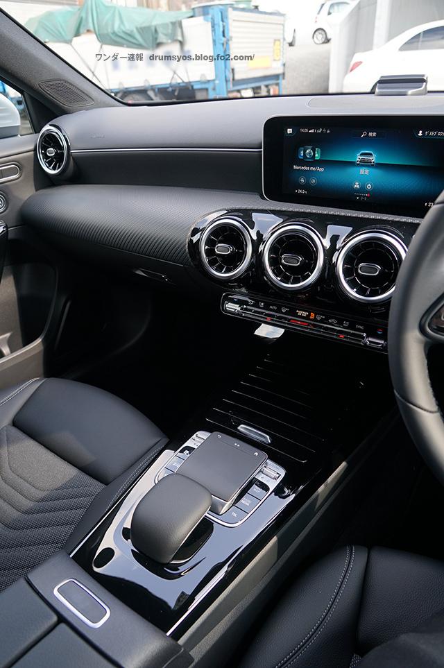 MercedesA180_32.jpg