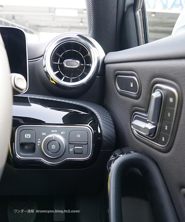 MercedesA180_33.jpg