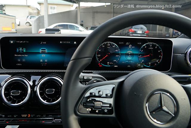 MercedesA180_34.jpg