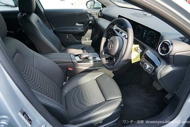 MercedesA180_36.jpg