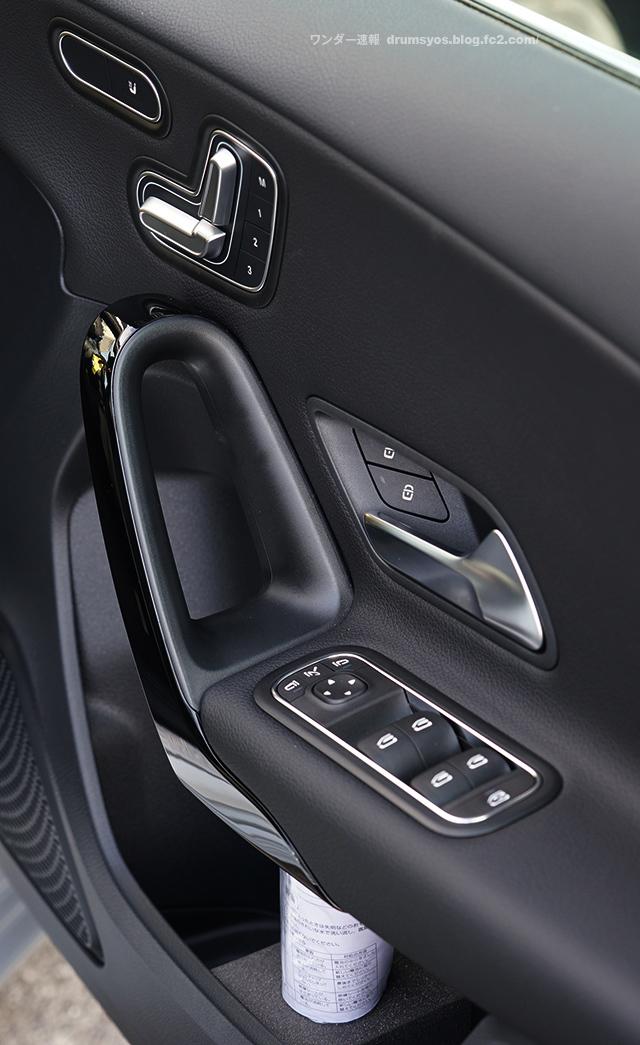 MercedesA180_38.jpg