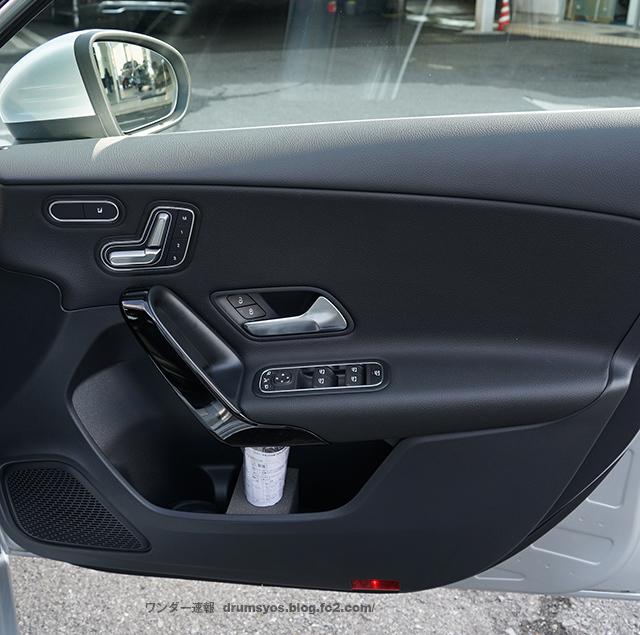 MercedesA180_39.jpg