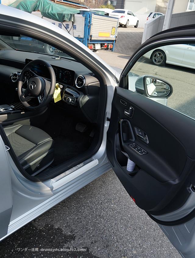 MercedesA180_40.jpg