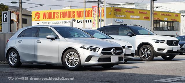 MercedesA180_48.jpg