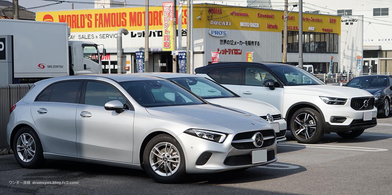 MercedesA180_50.jpg
