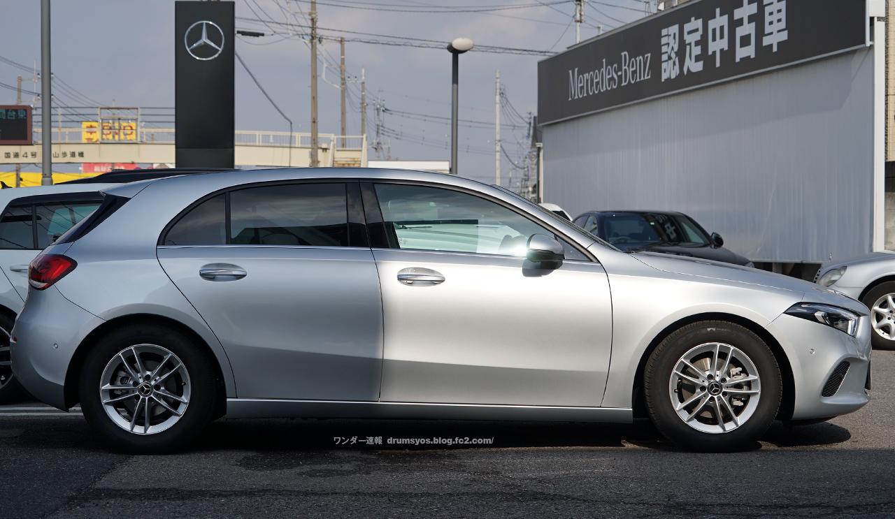 MercedesA180_53.jpg