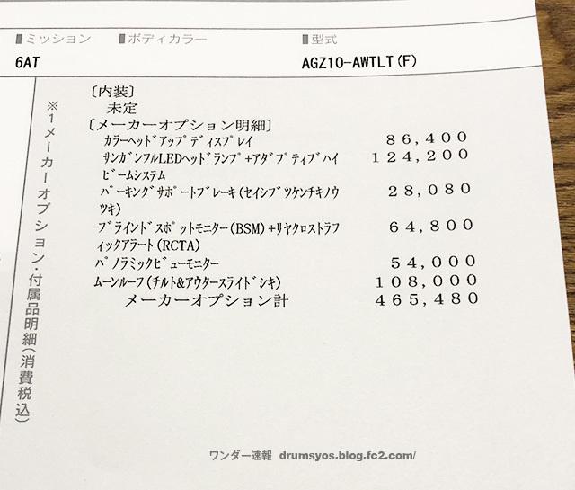 NX300F3.jpg