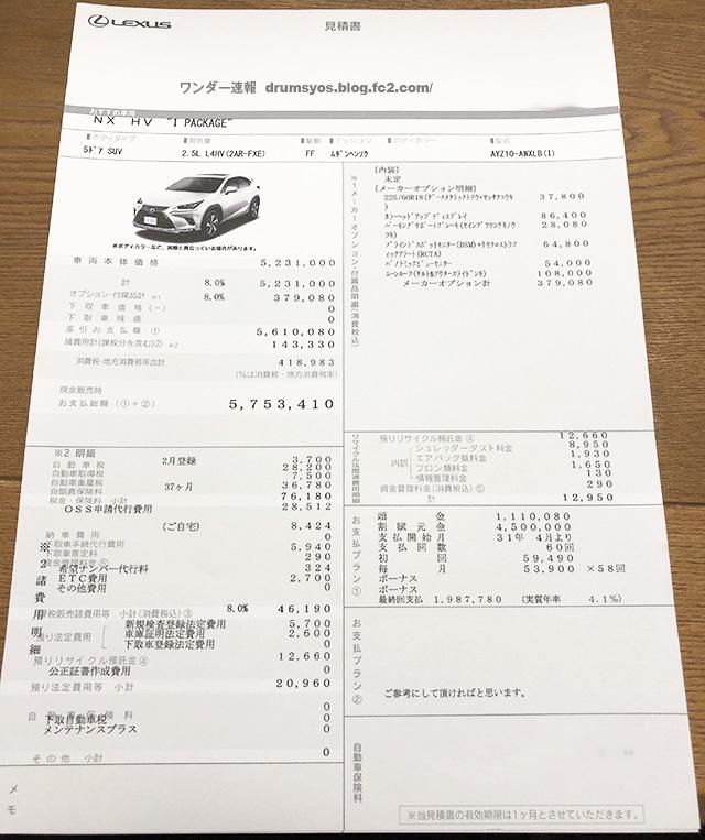 NX300h1.jpg