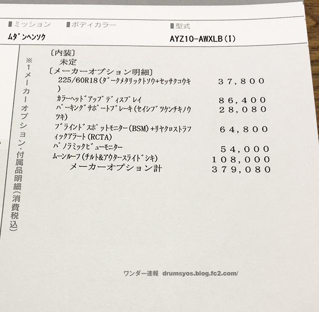 NX300h3.jpg