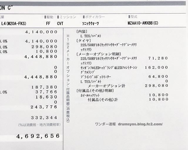 UX200C03.jpg