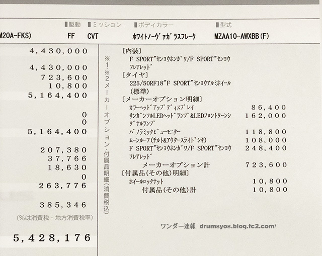 UX200F03.jpg