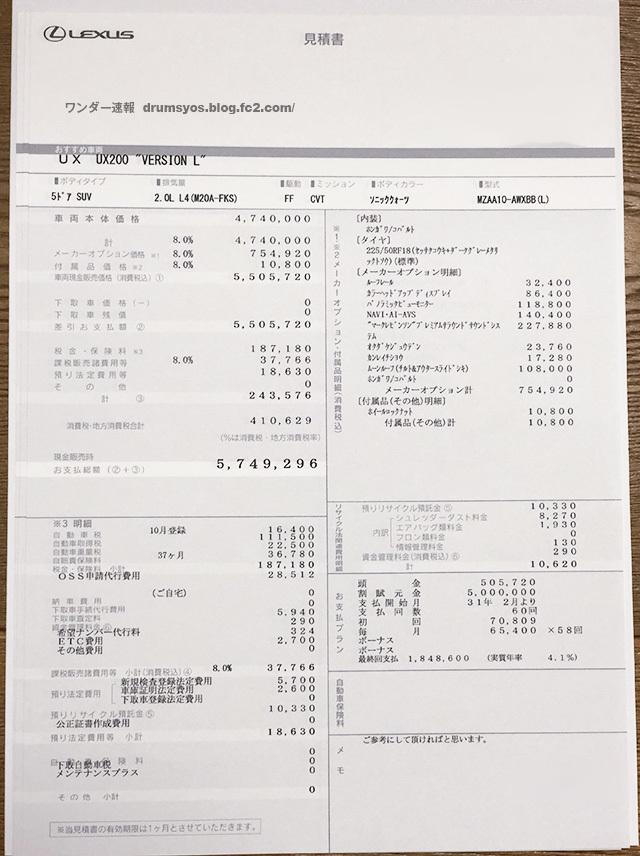 UX200L01.jpg