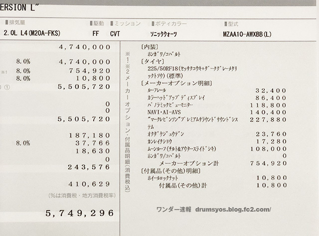 UX200L03.jpg