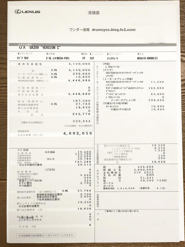 UX200c01.jpg