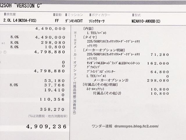 UX250hC03.jpg