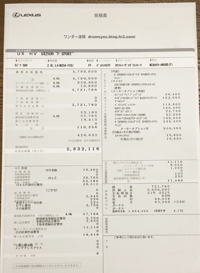 UX250hF01_1.jpg