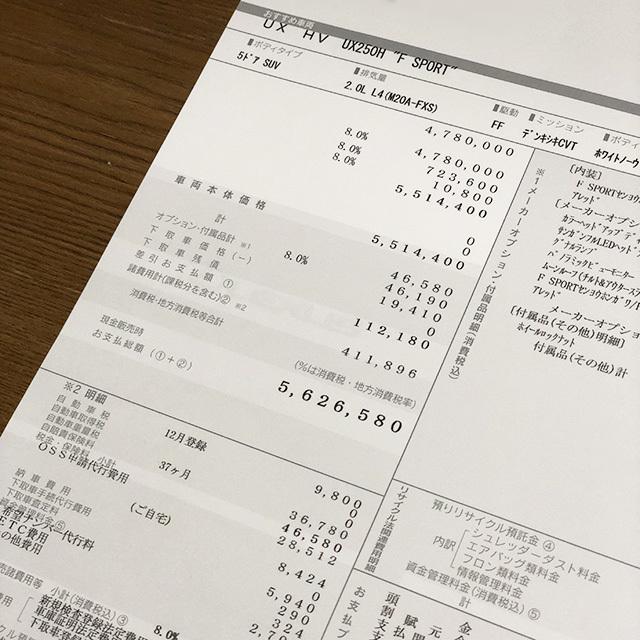 UX250hF02.jpg