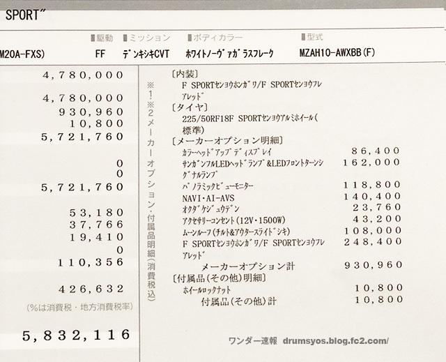 UX250hF03.jpg
