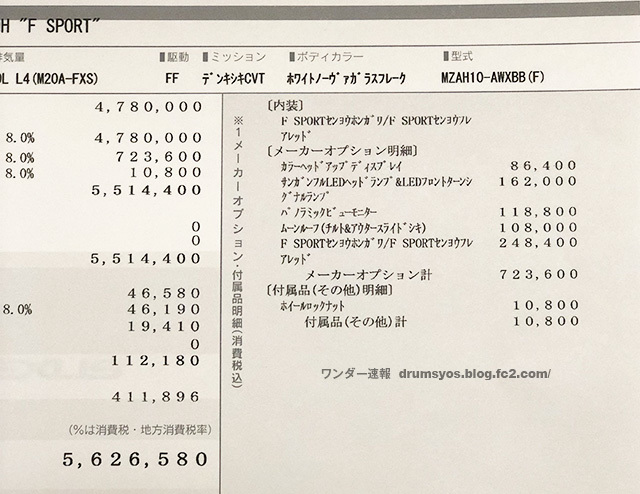 UX250hF03_1.jpg