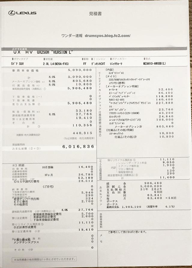 UX250hL01.jpg