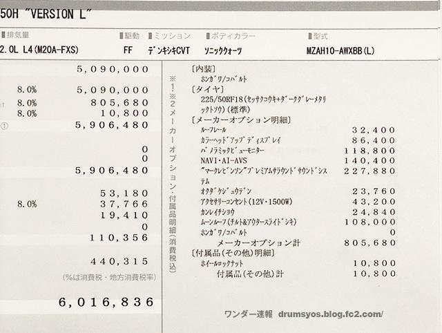 UX250hL03.jpg