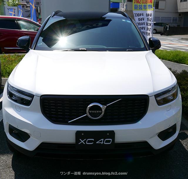 VolvoXC40_19_20181208094325ce7.jpg