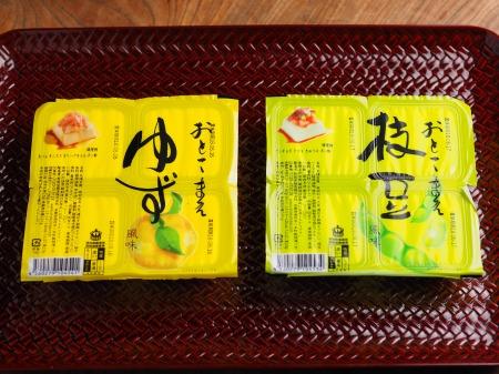 男前柚子豆腐枝豆豆腐001