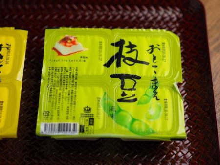 男前柚子豆腐枝豆豆腐007