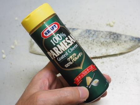塩さばのガーリックチーズ焼き039
