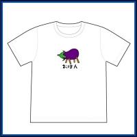 新おぼんTシャツ画像