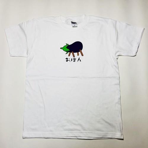 新おぼんTシャツ フロント