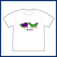 新おぼんTシャツ リターンズ画像