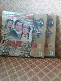 DSC_3136上海灘DVD