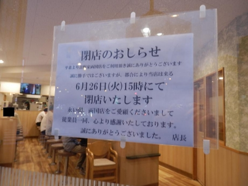 photo18-0615-02.jpg